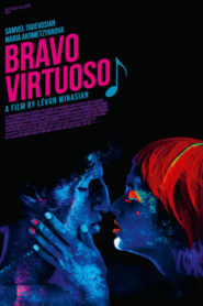 Bravo Virtuoso
