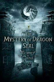 The Mystery of the Dragon's Seal
