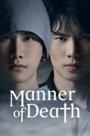 Manner of Death: Season 1