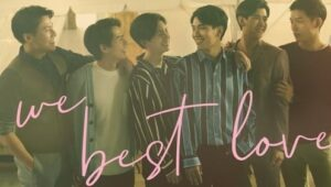 We Best Love: No. 1 For You: 1×2