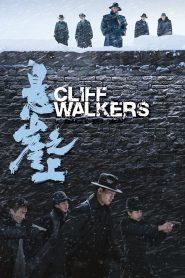 Cliff Walkers